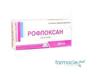 купить Rofloxan comp.film. 200mg N5x2 (ofloxacin) в Кишинёве