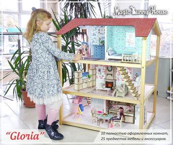 """cumpără Casuta """"Gloria"""" - mare în Chișinău"""