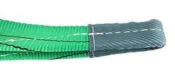 купить Стропа текстильная с ушками 2 т - 4 м в Кишинёве