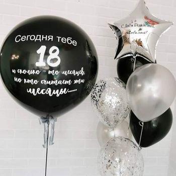 купить Z2178 в Кишинёве