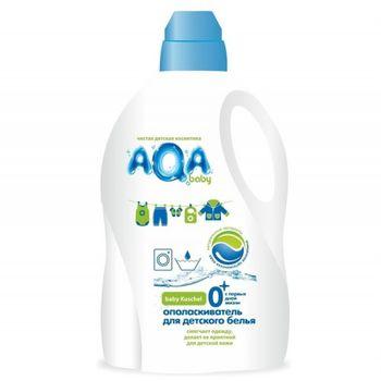 купить AQA baby Ополаскиватель для детского белья 1 л в Кишинёве