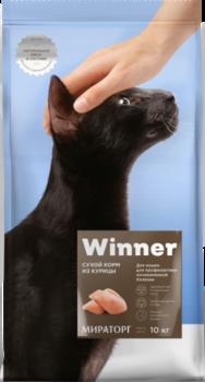 купить Мираторг Корм для кошек при мочекаменной болезни куриное мясо 10кг в Кишинёве