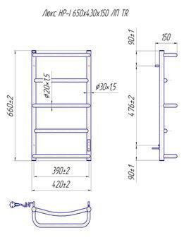 Люкс HP -I 650x430 TR K таймер-регулятор