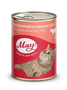купить Мяу! с говядиной в нежном соусе в Кишинёве