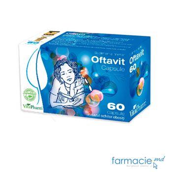 купить Oftavit caps. N60 в Кишинёве