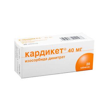 cumpără Kardiket 40mg comp. N10x2 în Chișinău