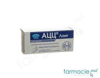 купить АЦЦ Лонг шипучие таблетки. 600 мг N10 в Кишинёве