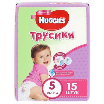 купить Трусики для девочек Huggies 5 (13-17 kg), 15 шт. в Кишинёве