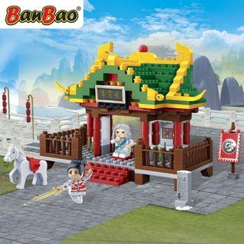 BanBao 6609 Mountain temple - 338 blocks