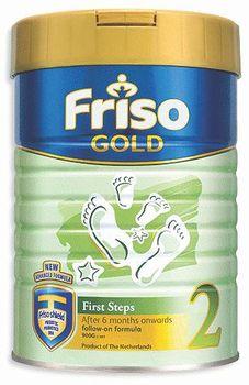 cumpără Friso Gold 2 formulă de lapte, 6-12 luni, 400g în Chișinău