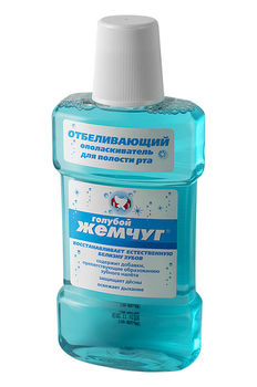 """купить Ополаскиватель для полости рта """"Голубой жемчуг"""" отбеливающий в Кишинёве"""