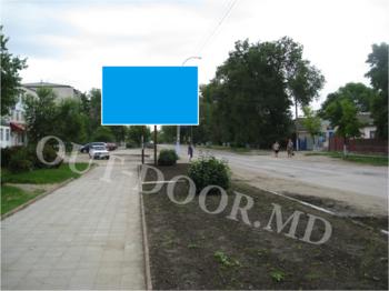 купить BSA79029B в Кишинёве
