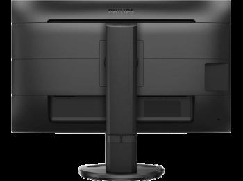 купить Монитор Philips 273B9 в Кишинёве