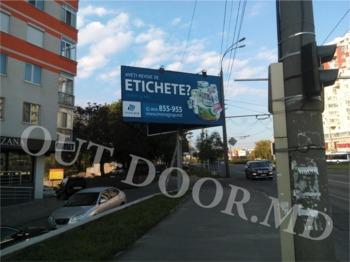 cumpără KBT45021B în Chișinău