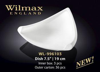 Блюдо WILMAX WL-996103 (19 см)