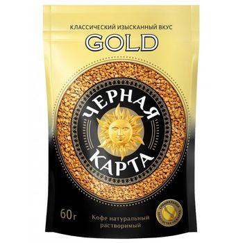Кофе Черная Карта Gold 60гр