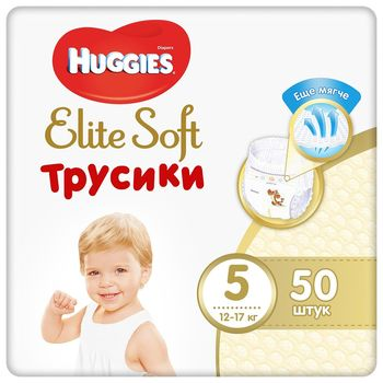 Трусики Huggies Elite Soft Mega 5 (12-17 kg), 50 шт.