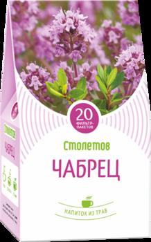Stoletov Чабрец 20п