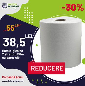 Туалетная бумага, 2 слоя, 110m, Белая
