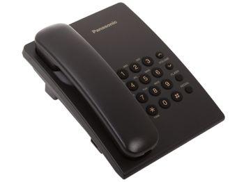 Cтационарный телефон Panasonic KX-TS2350UAB
