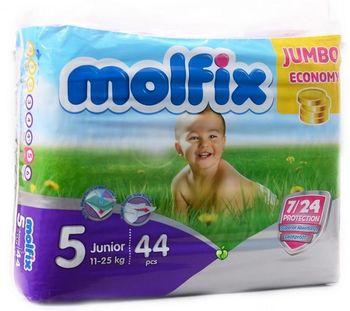 купить Molfix подгузники 5, 11-25 кг, 44 шт в Кишинёве