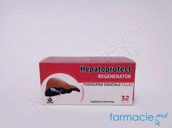 купить Hepatoprotect regenerator caps. moi N8x4 в Кишинёве