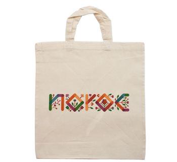 купить Эко сумка с короткими ручками – NOROC в Кишинёве