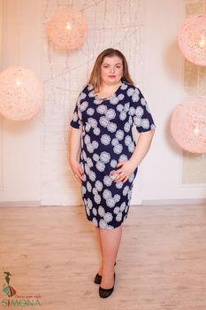 купить Платье Simona ID 0811 в Кишинёве