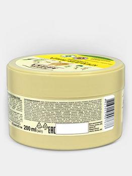 """Зеленая аптека. Крем для лица """"Ростки пшеницы от морщин"""" 200 мл."""