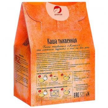 💚 🌿 Каша «Тыквенная» 5 саше-пакетов по 40 гр (200 гр).