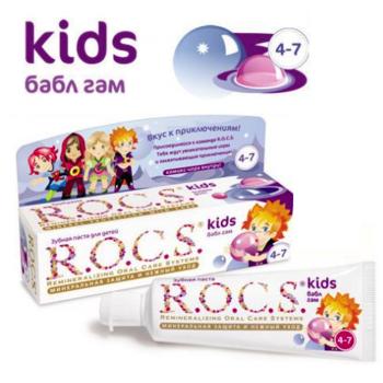 cumpără PASTA DE DINTI R.O.C.S. - KIDS (4-7 ani) în Chișinău