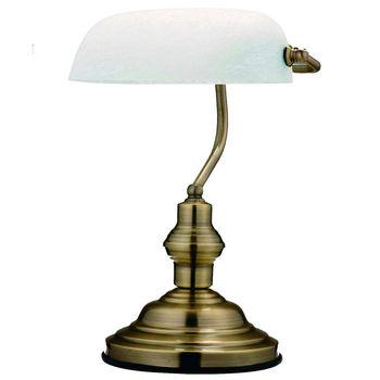 купить 2492 Настольная лампа Antique 1л в Кишинёве