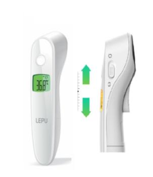 купить Инфракрасный медицинский термометр Lepu в Кишинёве