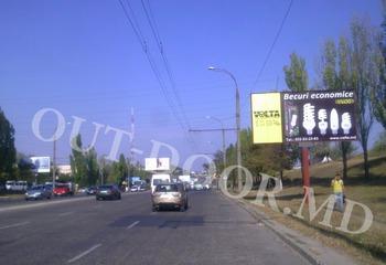 cumpără KTL32008A în Chișinău
