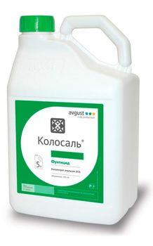 cumpără Colosal EC - fungicid p/u prevenirea și combaterea bolilor la cereale, rapiță şi viţa de vie - Avgust în Chișinău