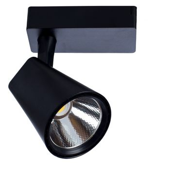 купить A1820PL-1BK Трековый светильник AMICO чёрн в Кишинёве