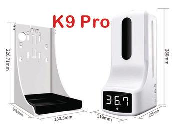 Termomentru-dozator staționar K9 Pro