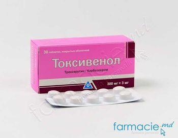 купить Токсивенол, драж.300 мг 3 мг N10x3 в Кишинёве