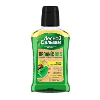 cumpără Apă de gură Lesnoi Balsam din Uleiuri organice, Aloe 250ml în Chișinău