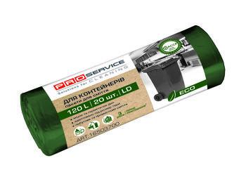 Пакеты для мусора эко PROservice LD, 120 л, 20 шт, зеленый
