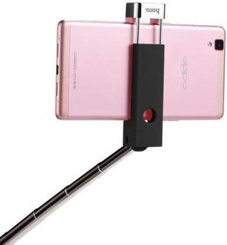 Selfie stick Hoco K4 Beauty