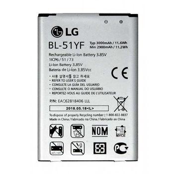 Аккумулятор LG BL-51YF G4 (original )