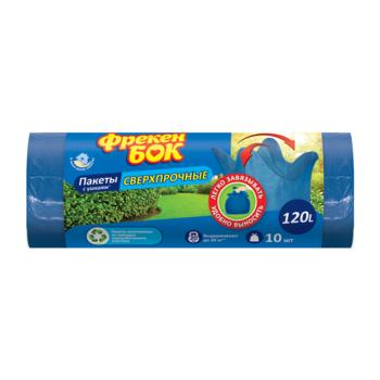 купить Пакеты для мусора с ручками Freken Bok, 120л, 10 шт. в Кишинёве