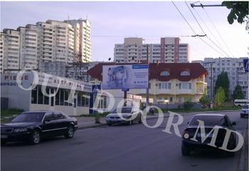 cumpără KBT32003B în Chișinău