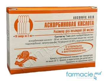 cumpără Acid ascorbic sol. inj. 50 mg/ml 2 ml N10 ( Lubnypharm) în Chișinău