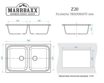купить Кухонная мойка Marrbaxx Evon Z020 в Кишинёве