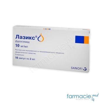 купить Lazix sol. inj. 20 mg/2 ml  2 ml N10 в Кишинёве
