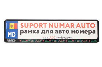 купить Набор рамок для автономера – Discover Moldova в Кишинёве