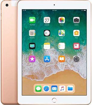 """Apple 9.7"""" iPad (Early 2018, 128GB, Wi-Fi + 4G LTE, Gold)"""