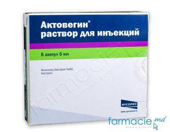 купить Актовегин, 5 мл раствор для инъекций N5 в Кишинёве